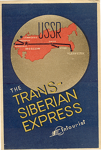 «The Trans-Siberian Express» - Intourist luggage label, 1930s.