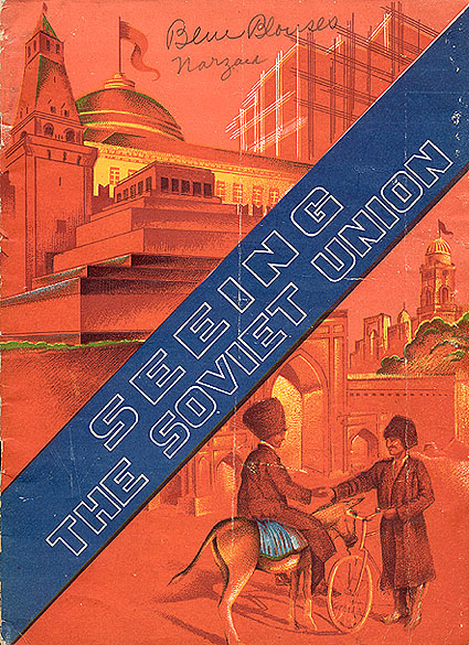 Travel booklet «Seeing the Soviet Union» 1933. Published by Intourist