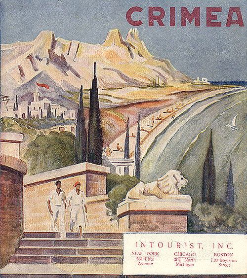 Travel brochure «Crimea» circa 1931. Published by Intourist.