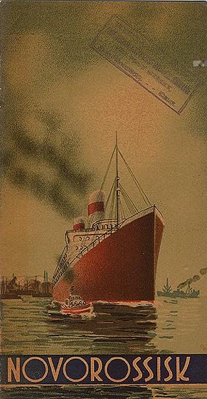 Travel brochure «Novorossisk» circa 1932. Published by Intourist.