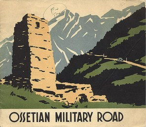 Travel brochure «Ossetian Military Road» circa 1933. Published by Intourist