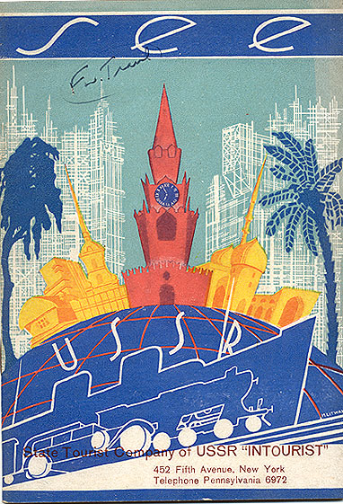 Travel brochure «See the USSR» 1931. Signed «M. Litwak.» Published by Intourist