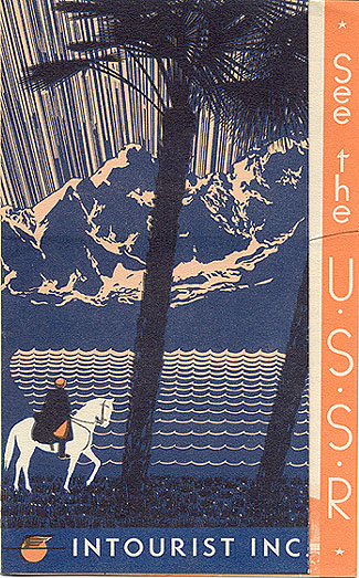 Travel brochure «See the USSR» 1939. Published by Intourist. Designed by Nikolai N. Jukov