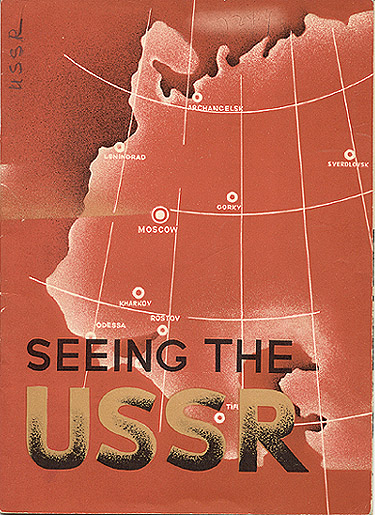 Travel brochure «Seeing the USSR» circa 1933. Published by Intourist. Front cover. Designed by Nikolai N. Jukov