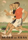 Travel brochure «Sport en URSS» circa 1937. Published by Intourist. Socialist realism.