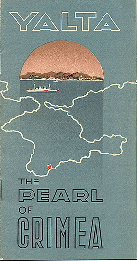 Travel brochure «Yalta - The Pearl of Crimea» 1933. Published by Intourist.
