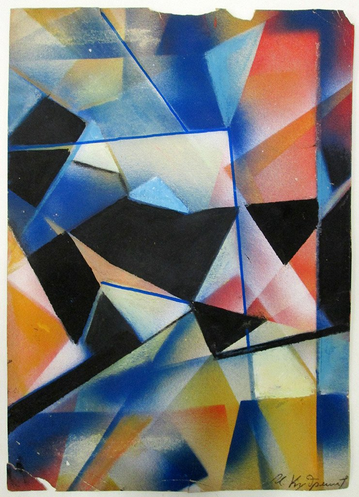 Abstract watercolor. 14%22 x 9-3:4%22. Signed lower right. Some separation to edges. Provenance- Private European Collection
