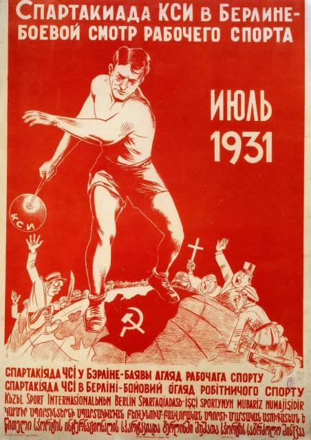 КСИ в Берлине-боевой смотр рабочего спорта,1931,бум,хромолитогр.preview