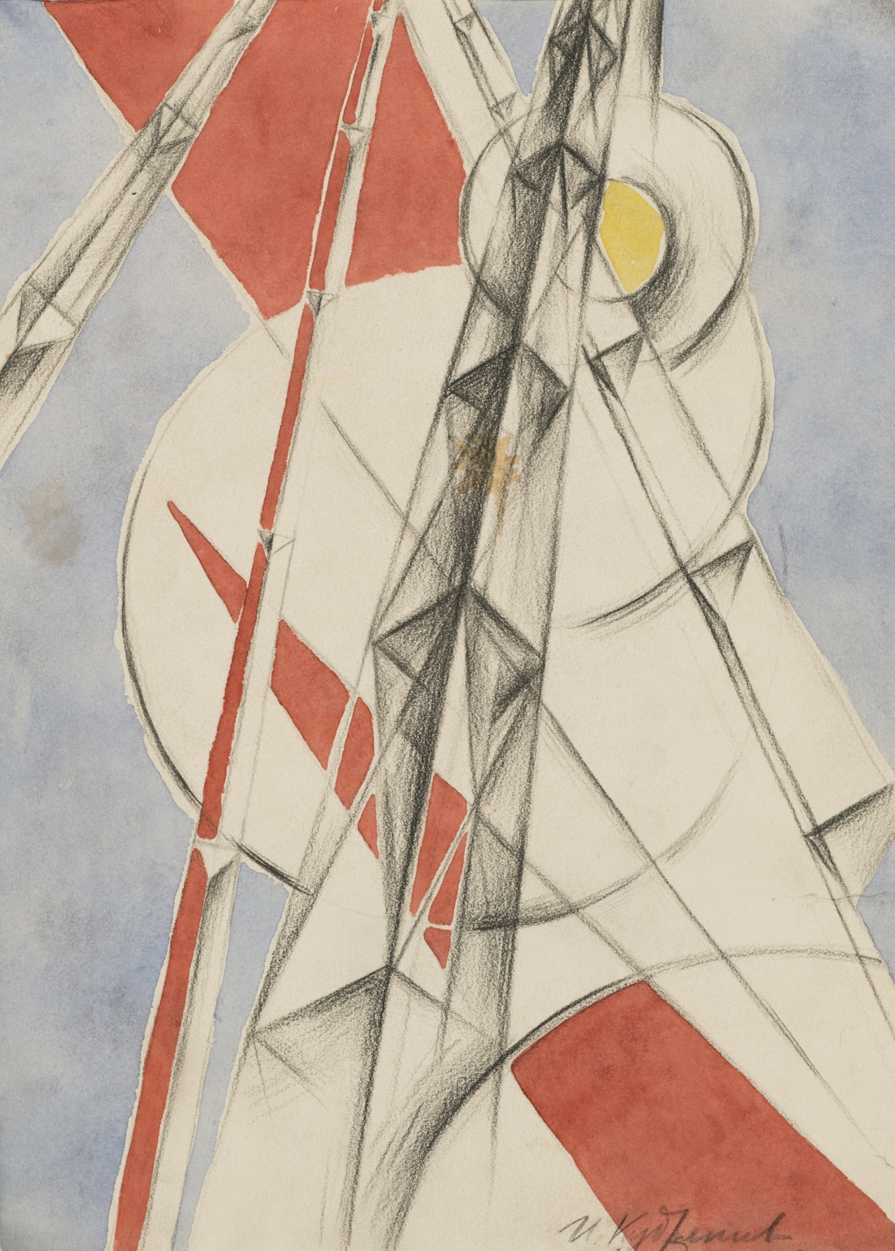 Ivan Kudryashev (Russian, 1896-1972), The Birth of the Sun. The Flight.