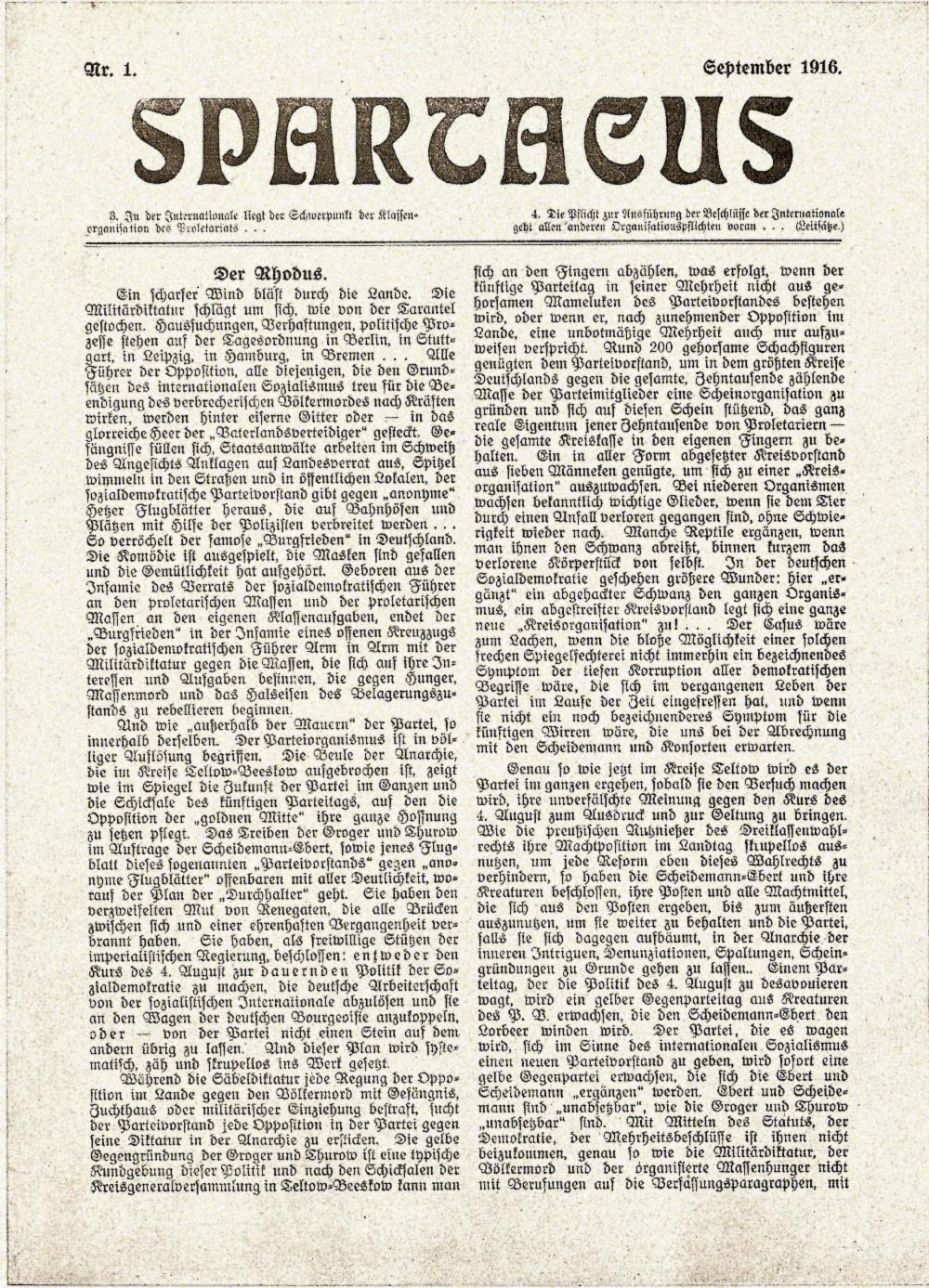 Spartakusbriefe, 1916