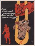 Плакат СССР- 1930 г. Ротов К. Долой безобразников по женской линии!. 1930 г. Ротов К. Долой безобразников по женской линии!