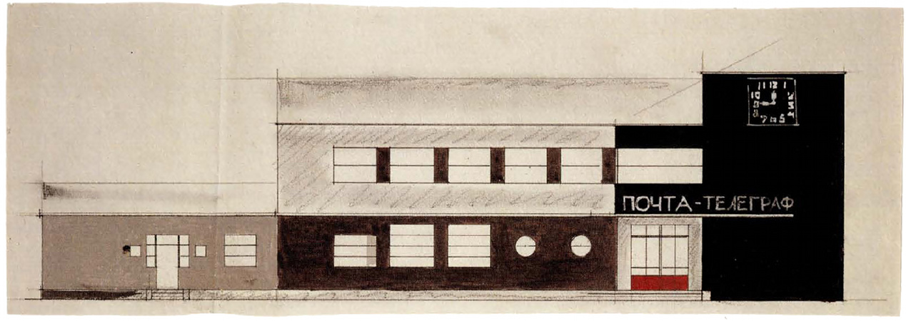 K Kniazev, post and telegraph office, sketches 1924a