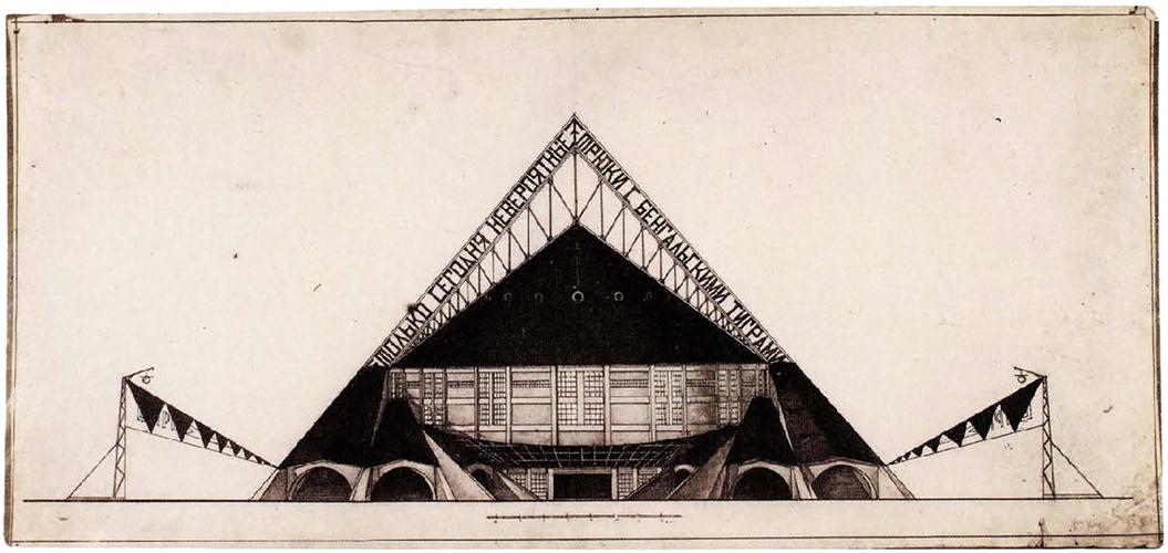 Roman Khiger, supervisor N Markovnikov circus 1923a