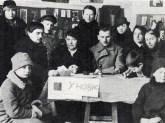 UNOVIS_1920