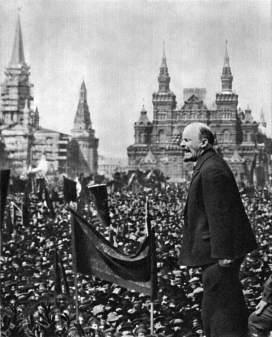 Первомайской демонстрации. Москва, 1 мая 1919 года