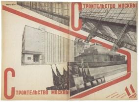 Georgii and Vladimir Stenberg, SM 1930 no 11
