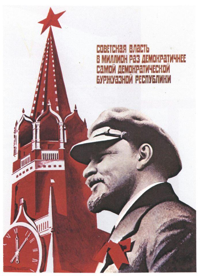 Lenin democracy