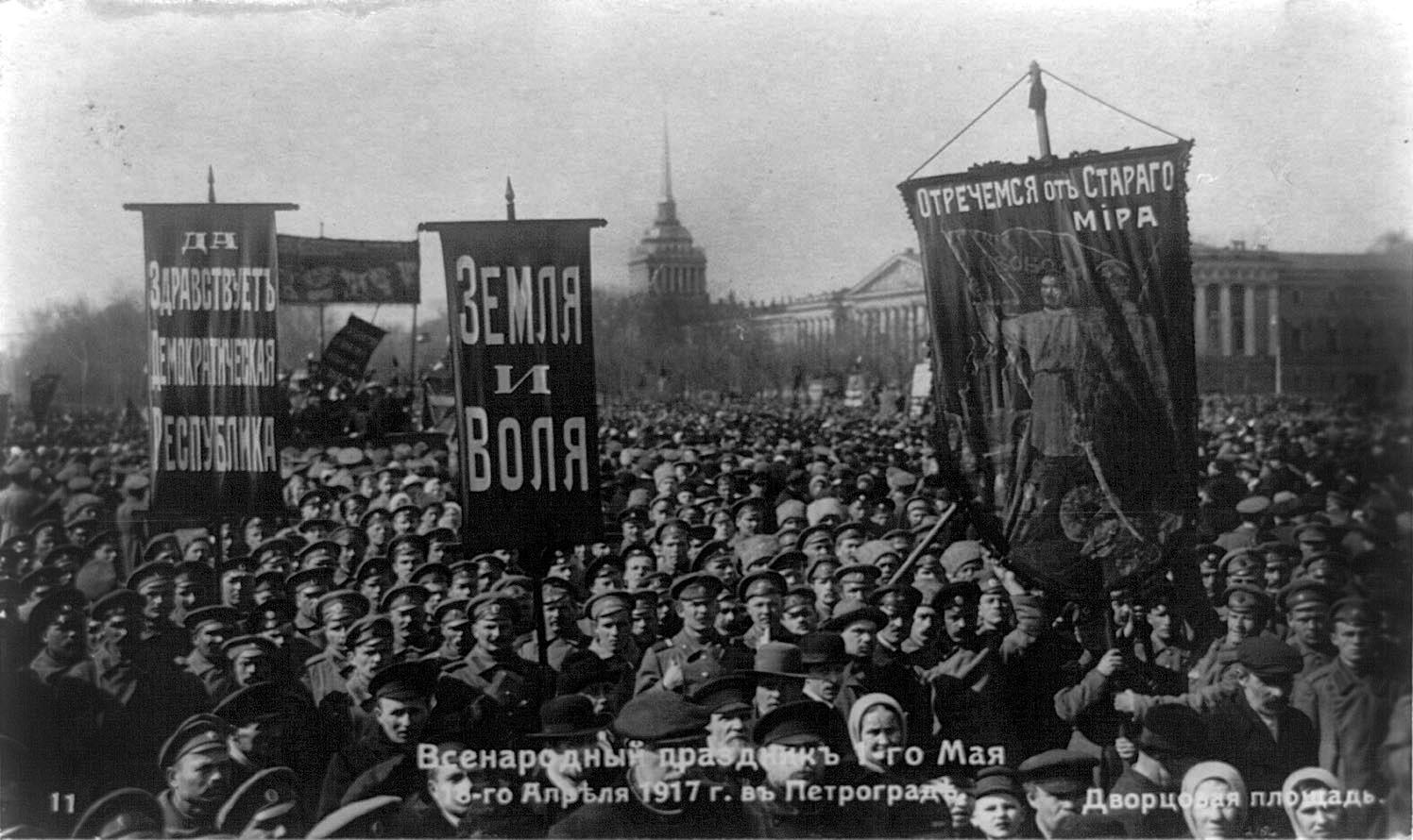 May Day 1917 petrograd