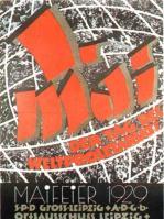 1.Mai Plakate 1900 bis 1989 ! 1929