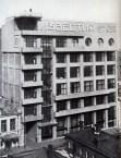 Вид с колокольни Страстного монастыря на здание редакции Известия. 1928