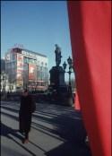 Улица Горького 1967