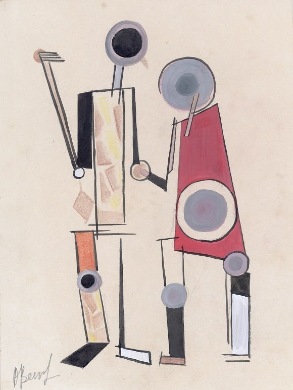 Alexander Vesnin Gouache, ink & pencil on paper (24.5 x 18.5 cm) Omsk, Private Collection