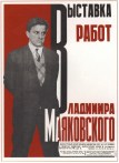 An exhibition of the work of Mayakovsky, 1927