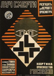 death ray movie rodchenko