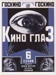 Dziga Vertov, Cinema-Eye (Kino glaz) poster