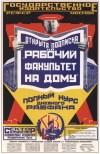 ksssrpost_0016