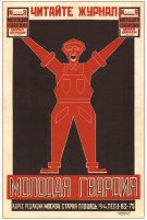 Read the journal Young Guard, Soviet brochure 1920s