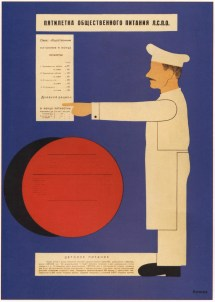 Soviet five-year plan propaganda poster1