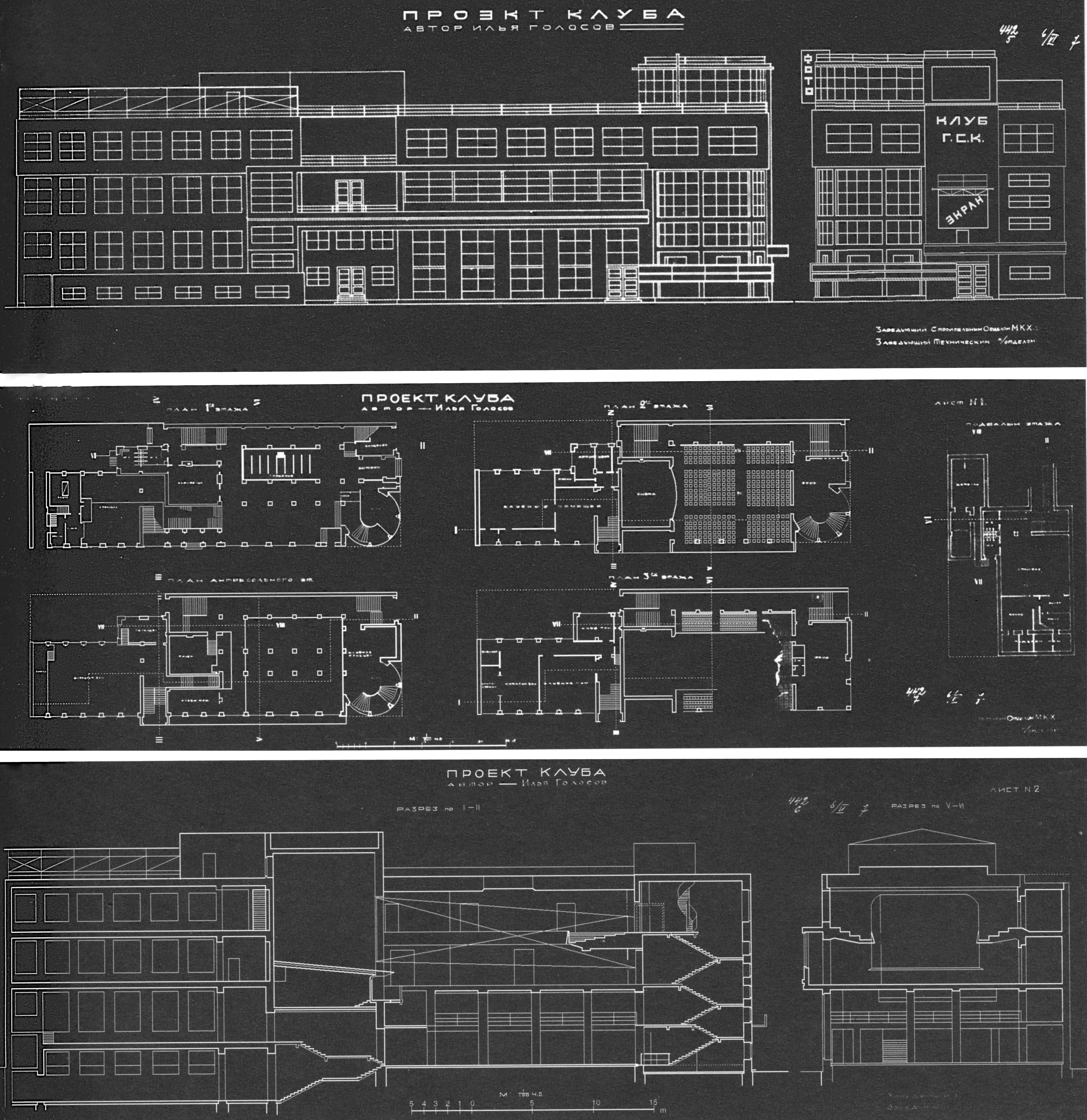 Soviet Workers Clubs In The 1920s Charnel House So Bogost S Use Of Exploded View Diagrams Helps To Put Flesh On Just Zuev Club Drawings Alfbronovitskaya