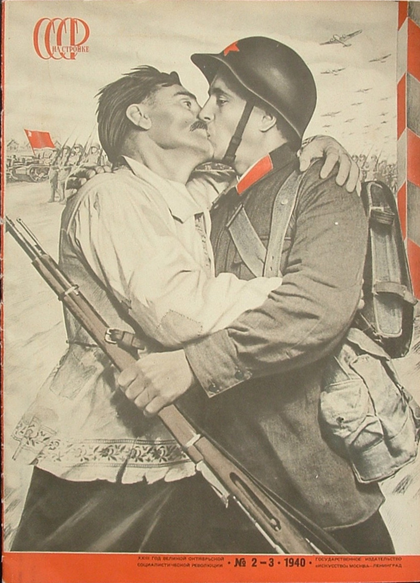 Not intended to depict a homosexual embrace, this image from 1940 is nevertheless iconic