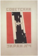 Il'ia Chashnik, study for a soviet advertising poster 1920s