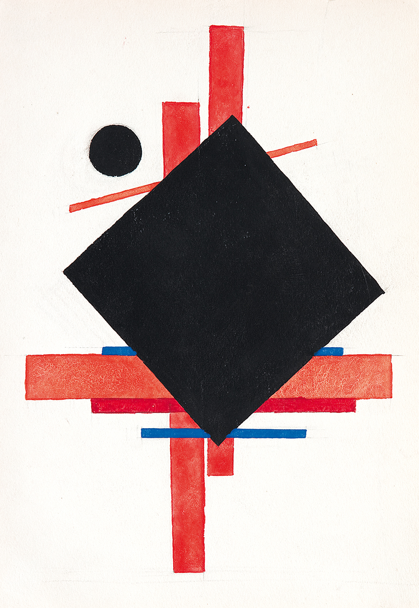 Ilja Chashnik, Composition, 1923