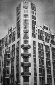 mosselprom 1926