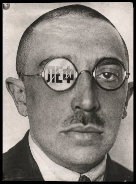 Portrait-of-Osip-Brik-LEF-ad-postery-by-Alexander-Rodchenko (1)