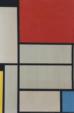 Piet Mondrian Composition with red square Lithograph in colours, 1921, on wove, published by Photographische Gesellschaft, the full sheet printed to the edges, 540 x 340 mm (21 1:4 x 13 3:8 in) (I)