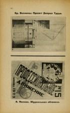 LEF 4 (1924) 60