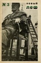 Novyi LEF 3-4 (1927)