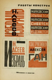 Pages from LEF no. 1 (1923)-2_Page_1
