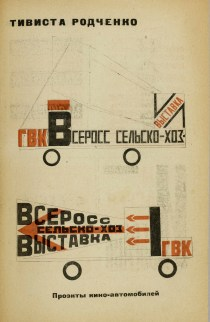 Pages from LEF no. 1 (1923)-2_Page_2