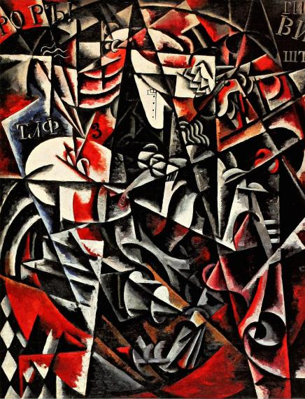 Liubov Popova, Traveling Woman, 1915 Oil on canvas. 158.5 x 123 cm