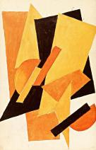 Nadezhda Udaltsova, Untitled, 1916 Gouache on paper, 48 x 38.5