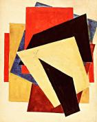 Nadezhda Udartsova Untitled, 1916 Gouache on paper 64 x 44.5 cm