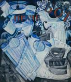 Linen 1913 by Natalya Goncharova 1881-1962