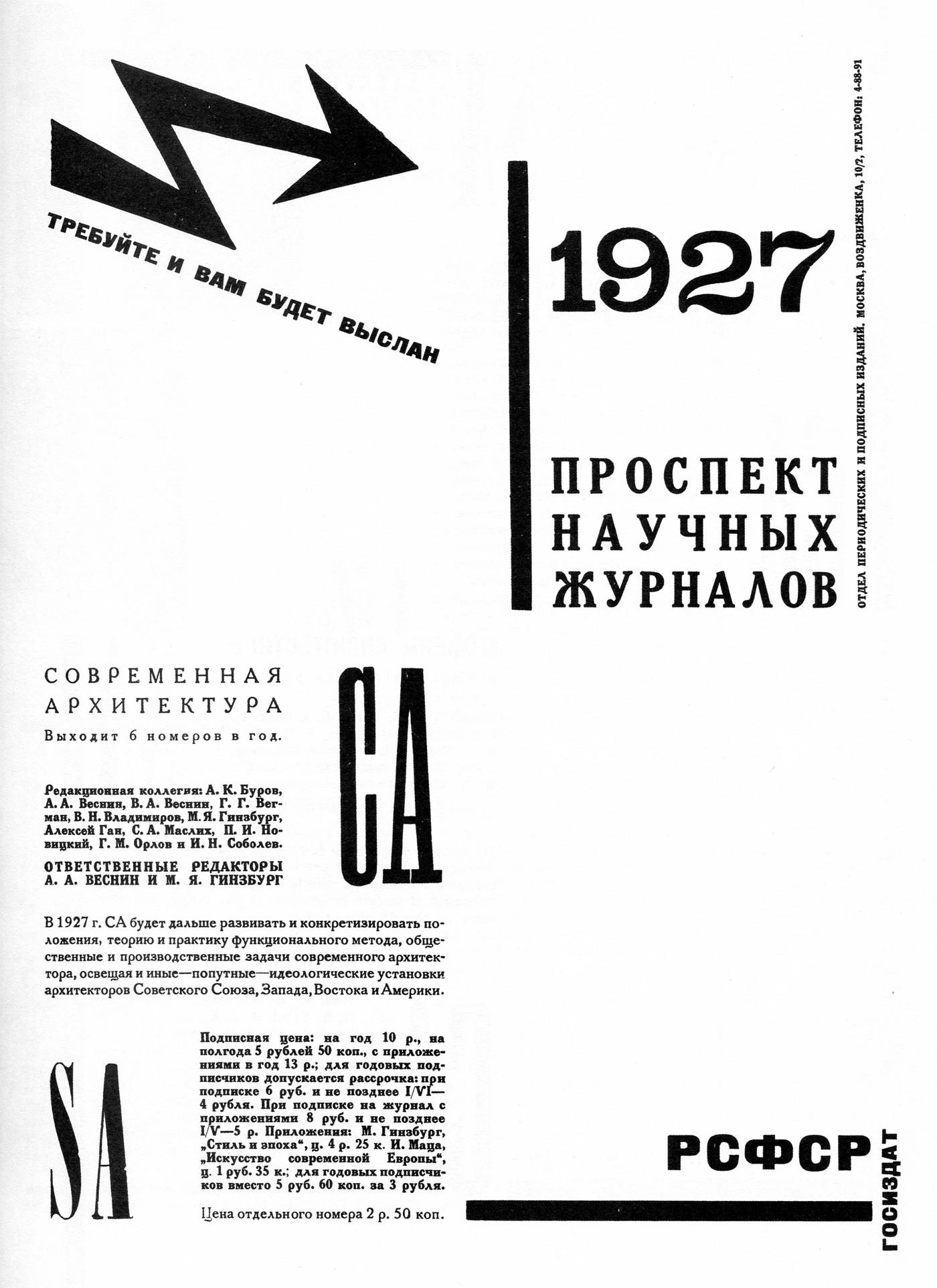 tehne.com-1927-1-003