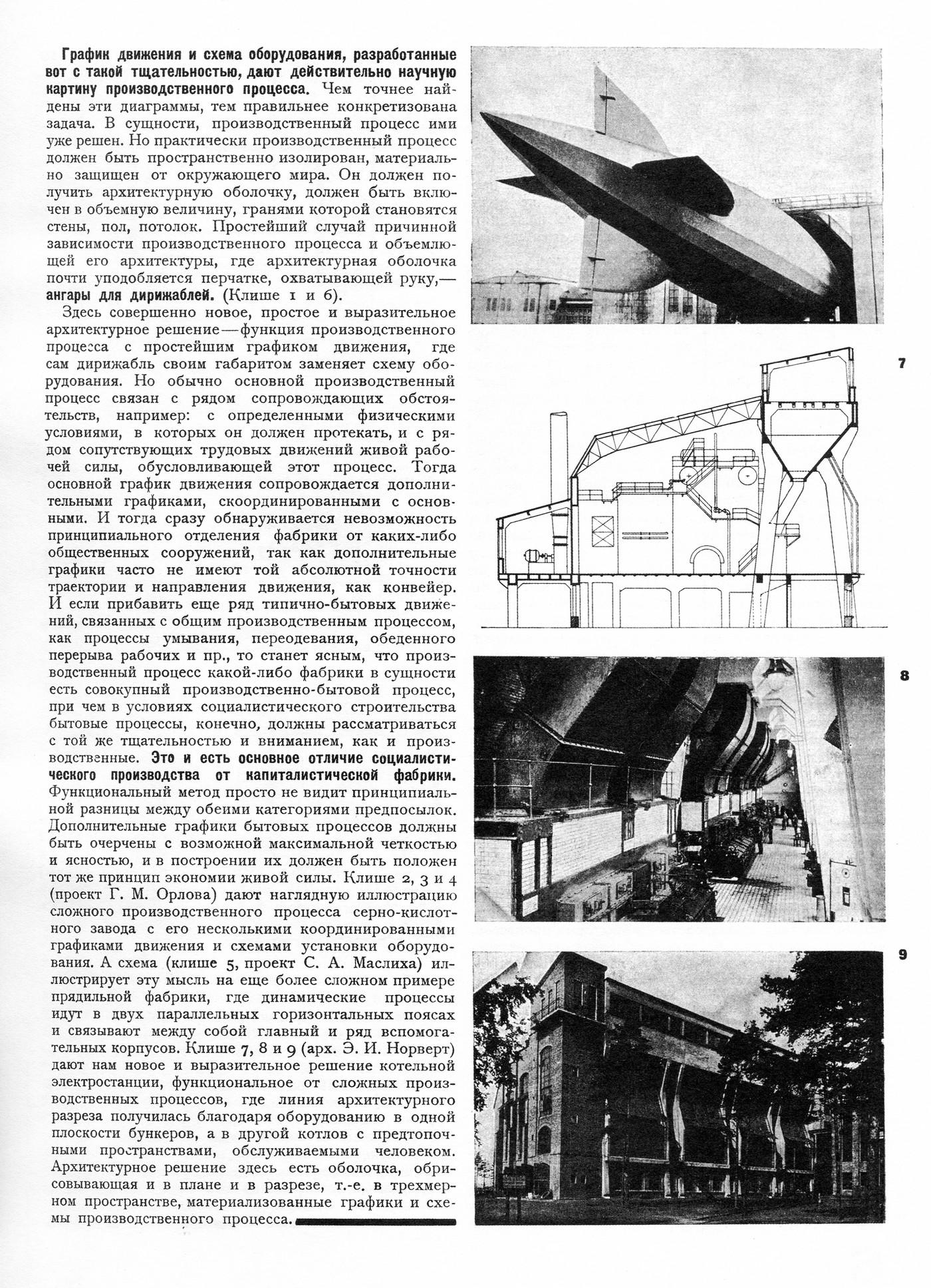 tehne.com-1927-1-009
