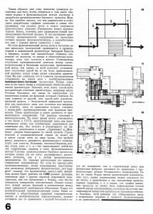 tehne.com-1927-1-010
